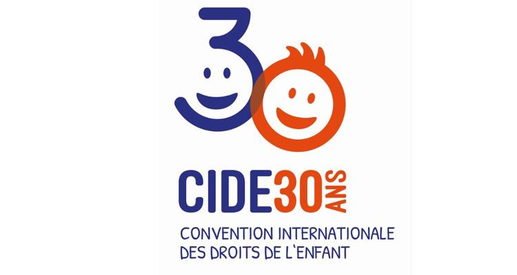 logo 30 ans CIDE